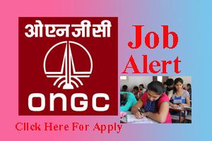 ongc, job, recruitment, india, uttrakhand, ongc dehradun, job after 12th, jobs in india, new india, news, education, job news, ओएनजीसी