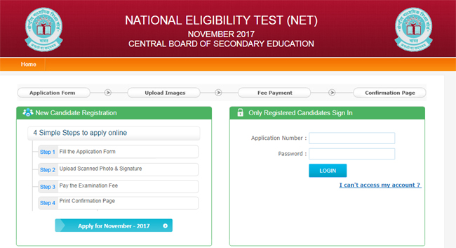 ugc cbse net admit card 2017