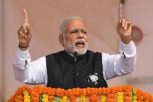 prime minister narendra modi cheers