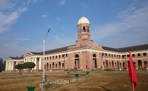 forest research institute, dehradun, fri, ugc, regulation, india, jamia hamdard