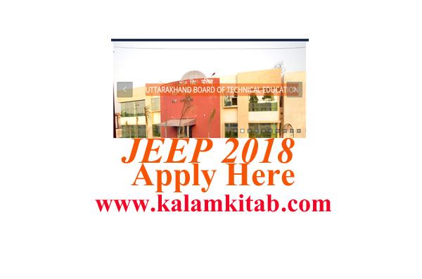 ubter jeep 2018