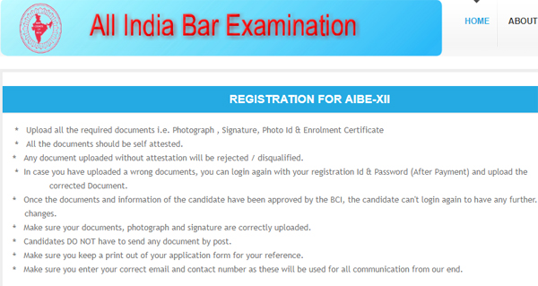 AIBE-12, notification, apply, एआईबीई, BCI, qualification exam
