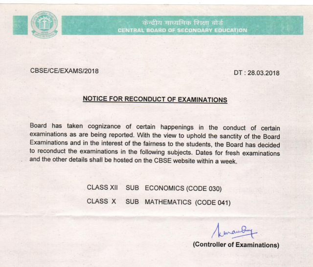 cbse exam cancel notice 2018