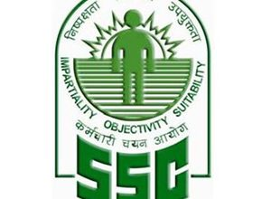 SSC, Metriculation Level, Graduate, Higher Secondary Level, Answer Key, एसएससी, CGL