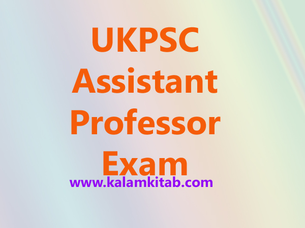 ukpsc assistant professor exam