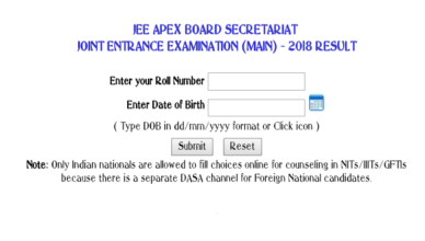 jee main result