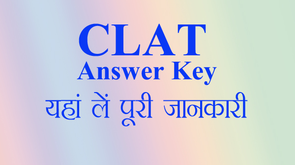 CLAT answer key isssue