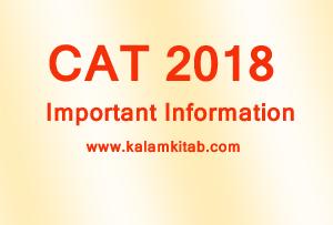 CAT 2018, cat notification, cat exam date, cat syllabus, cat exam pattern, car preparation, iim admission