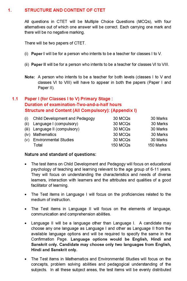 ctet 2018 paper