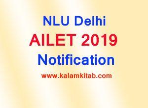 nlu delhi, ailet 2019, nlu llb, nlu phd, nlu llm, clat, llaw admission