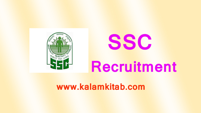 ssc recruitment www.kalamkitab.com