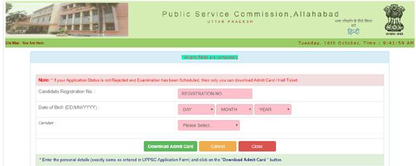 up pcs pre exam admit card kalamkkitab.com