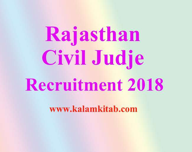 Rajasthan pcs j 2018