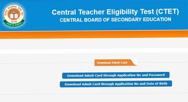 ctet admit card www.kalamkitab.com