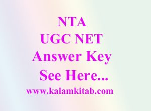 ugc net, nta ugc net, answer key, nta net, ugc net answer key