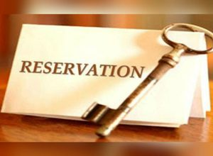 ugc, ews, reservation, 10% aarakshan, ugc institute, economically weaker sections admission