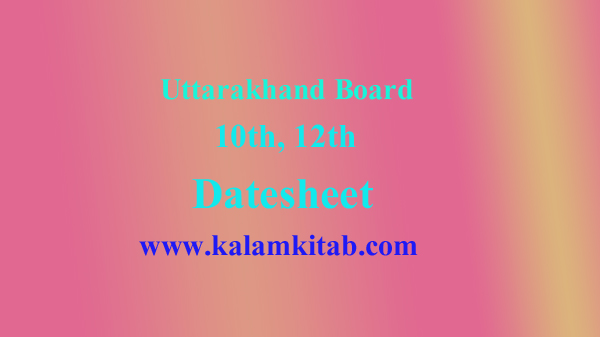 uttarakhand board datesheet 2019