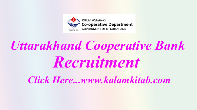 uttarakhand bank job
