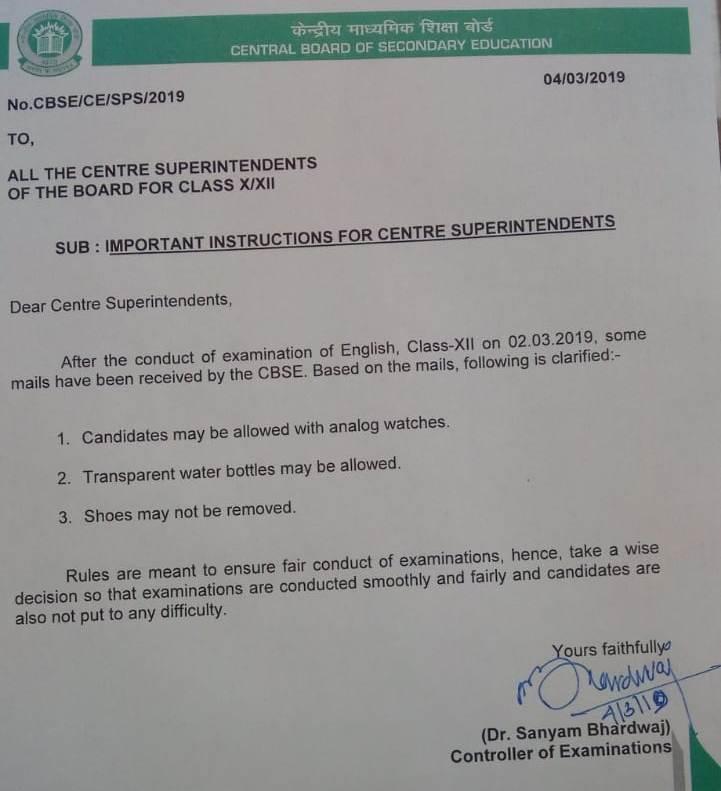 cbse-exam-relief