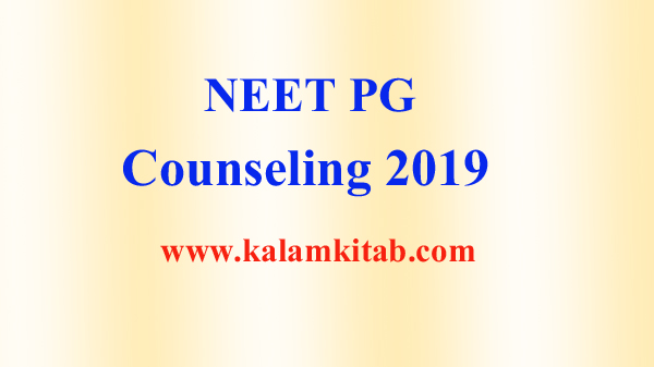 neet pg counseling