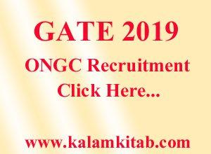 ongc, engineering, job, gate 2019, gate jobs, ongc jobs, india