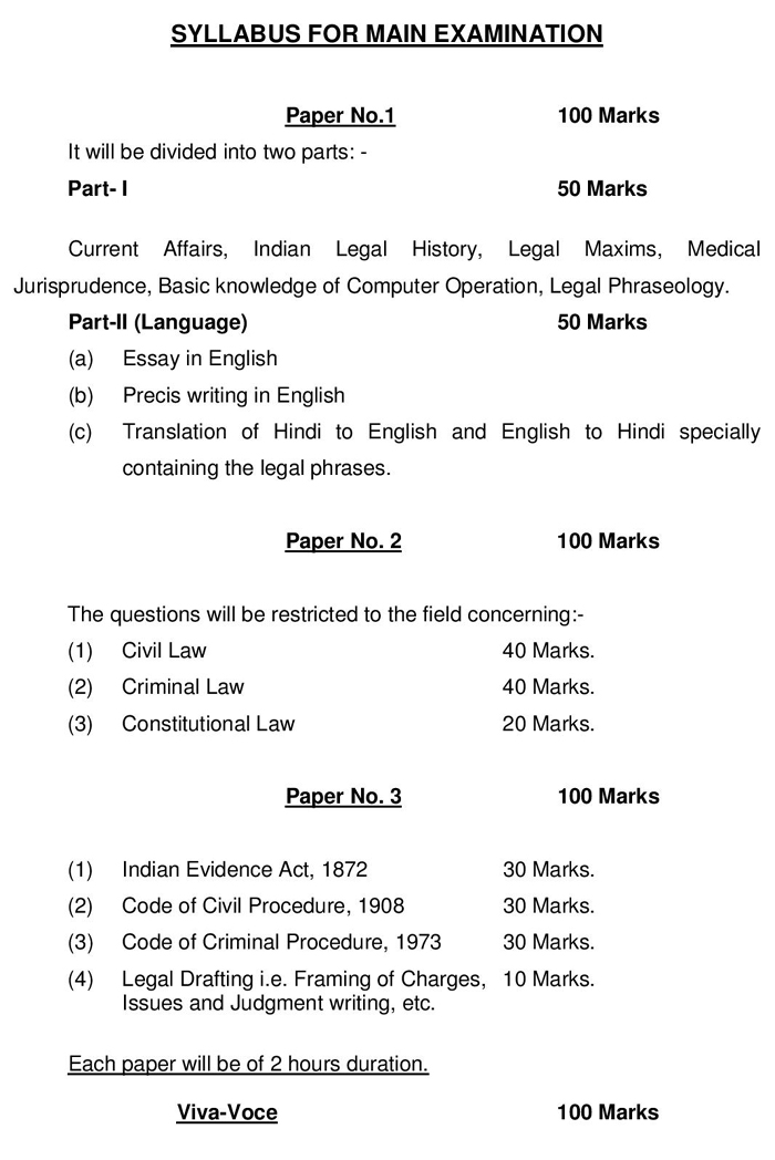 nainital HC HJS Main Exam paper Pattern-page-009