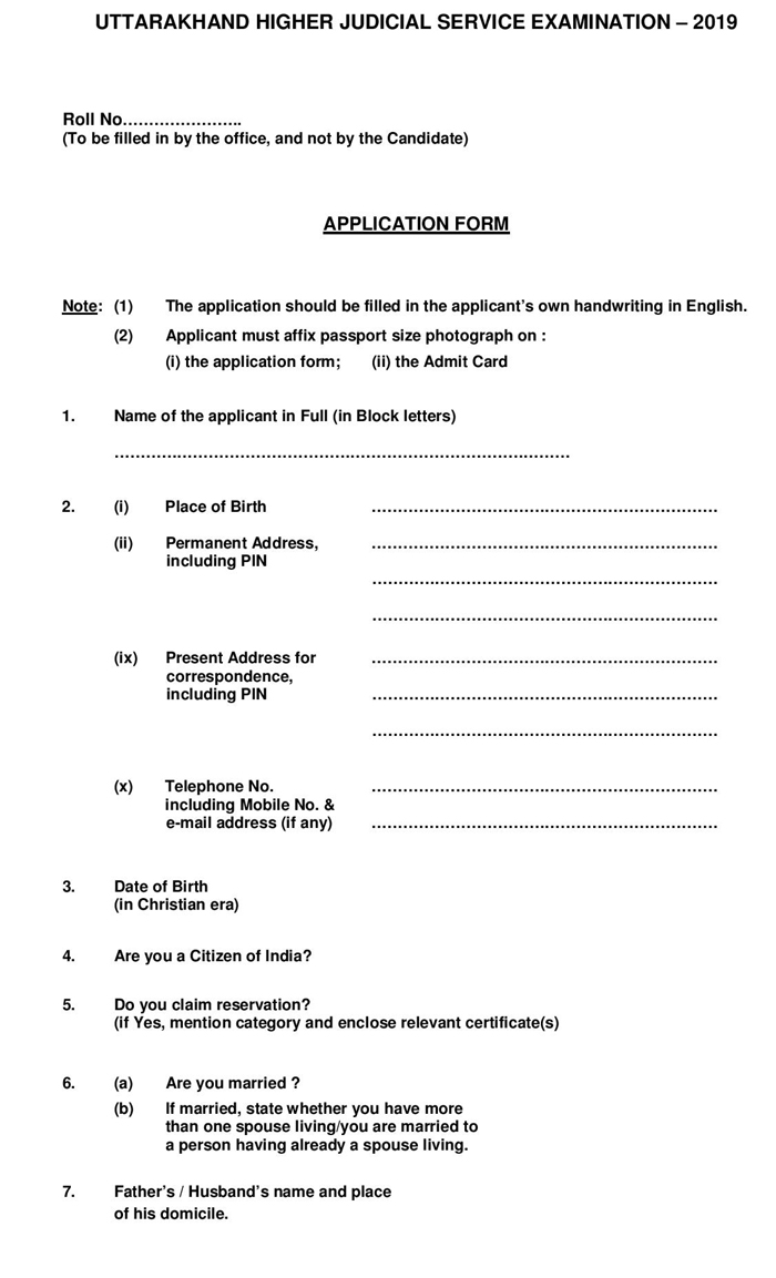 nainital HC HJS application Form 1