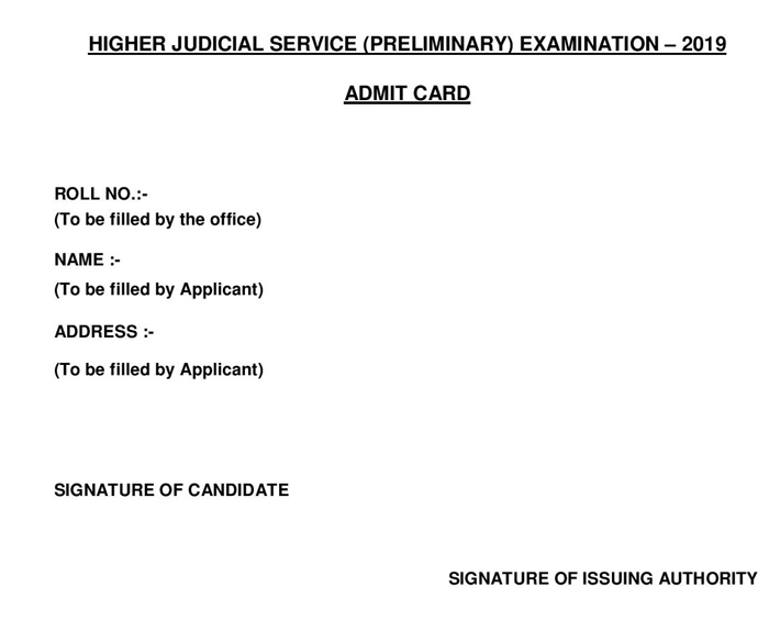 nainital HC HJS application Form