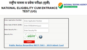 NTA NEET UG, Admit Card, nee tug 2019, neet admit card, nee tug exam, neet date, neet result
