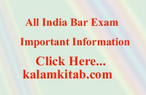 aibe, all india bar exam, bci, bar council of india, bci exam, exam after llb, aibe 14 application