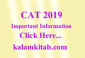 CAT Result, Cat 2019 Result, Cat Result 2019, iim cat score card, iim admission, management test, cat 2019