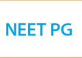 NEET PG 2020, एनबीई, NEET PG, NEET, नेशनल बोर्ड ऑफ एग्जामिनेशन, NBE, नेशनल एजिबलिटी कम एंट्रेंस टेस्ट, नीट पीजी 2020