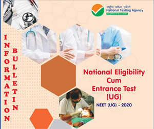 NEET 2020, NTA NEET UG 2020, नेशनल टेस्टिंग एजेंसी, एनटीए, नेशनल एलिजबिलिटी कम एंट्रेंस टेस्ट, नीट यूजी 2020, neet age criteria, neet admission, aiims admission, jipmer admission