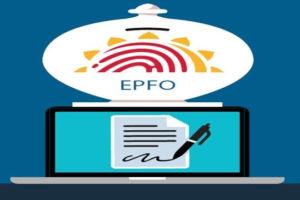 Epfo pf withdrawl