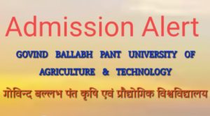 Gb pant university admission 2020