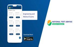 National test abhyas app