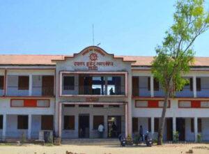 dbs college dehradun