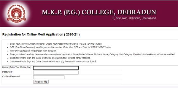 mkp admission 2020