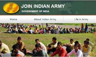 army sena bharti