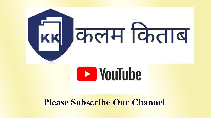 kk youtube