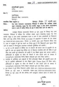 uttarakhand private school fee order