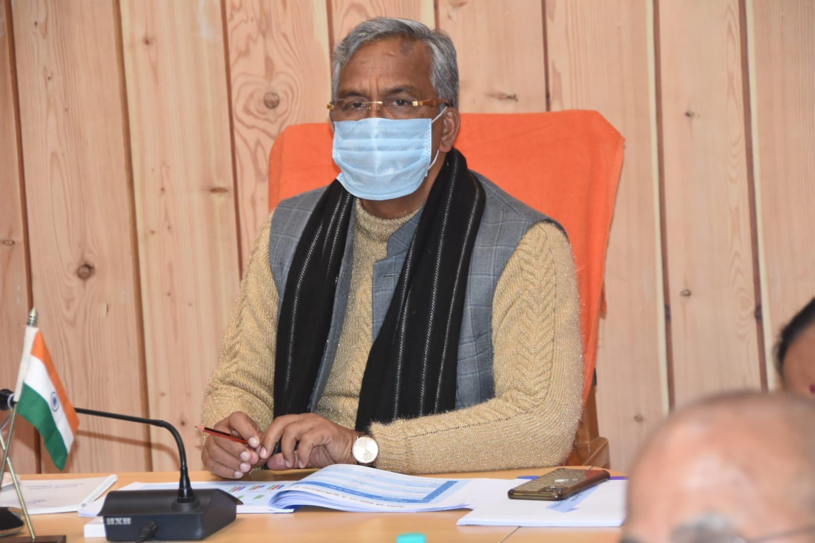 Uttarakhand cm trivendra singh rawat