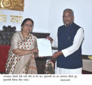 Uttarakhand cm resign