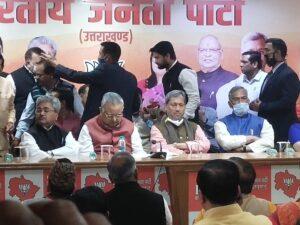 Uttarakhand new cm tirath singh rawat