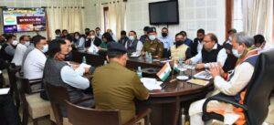 CM Tirath Rawat Meeting