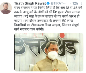 Uttarakhand cm tweet