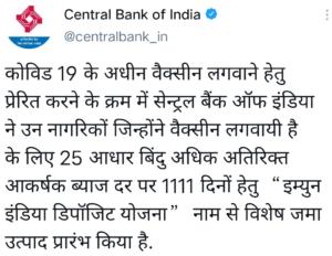 Central bank covid vaccine scheme