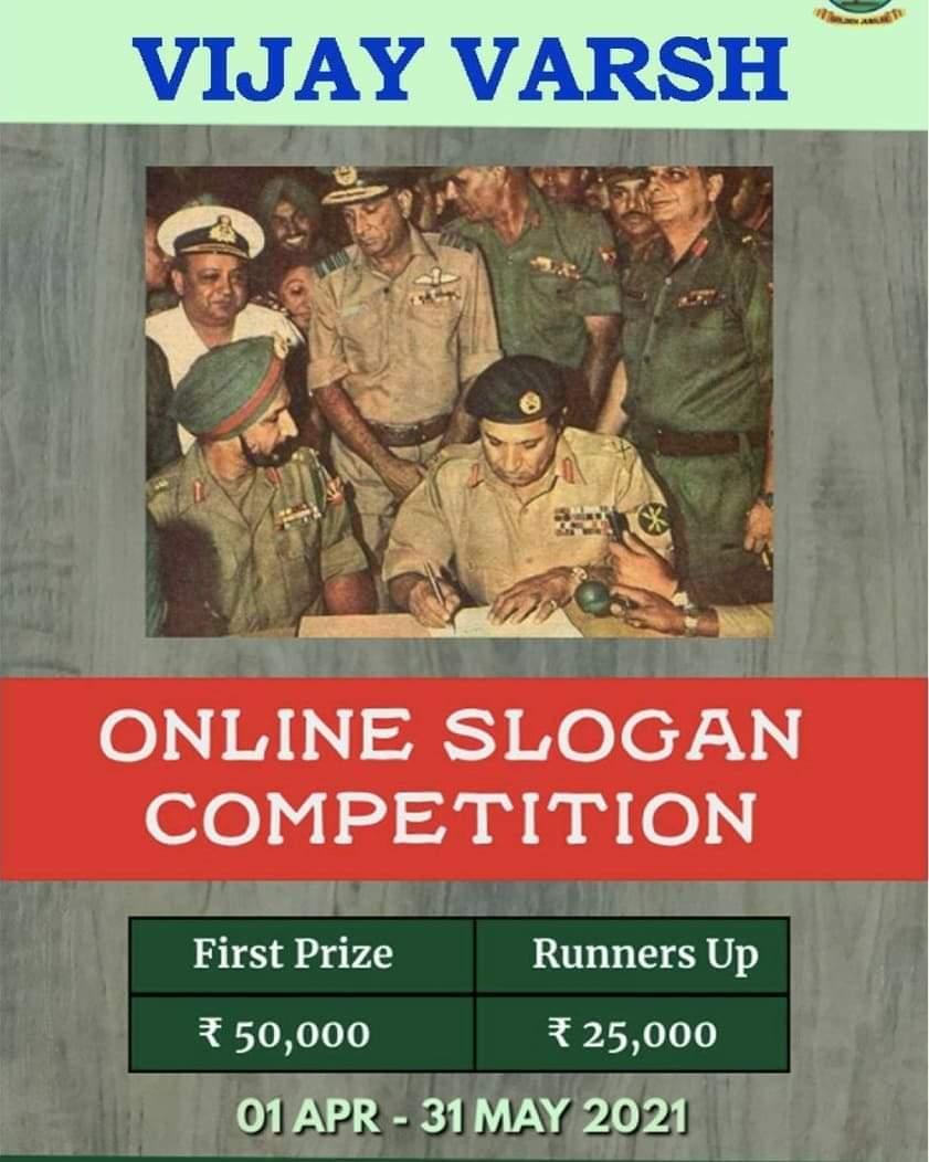 indian army vijay varsh slogan competition