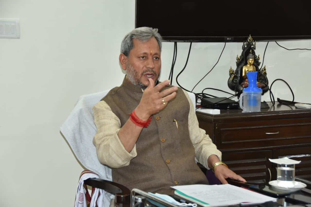 Uttarakhand CM tirath singh rawat