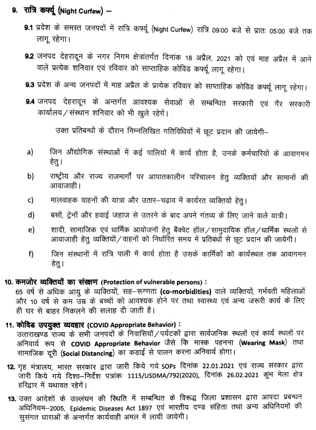 Uttarakhand sop